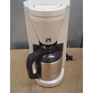 アムウェイ(Amway)のカフェテック(コーヒーメーカー)