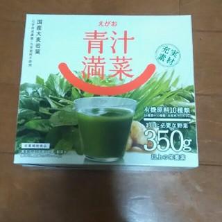 えがお青汁(青汁/ケール加工食品 )