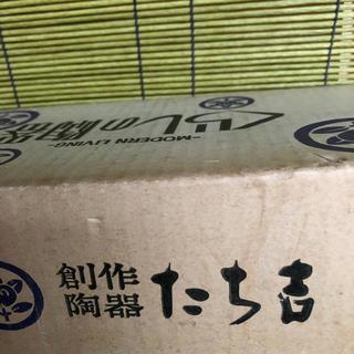 タチキチ(たち吉)のメ1125 アンティーク 創作陶器 たち吉 花器(陶芸)