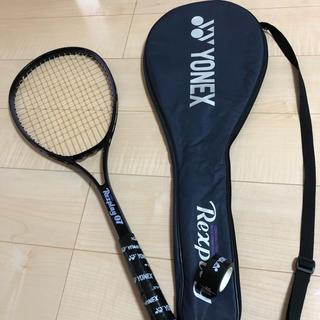 ヨネックス(YONEX)の軟式 テニスラケット ヨネックス 新品(ラケット)