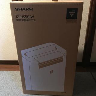 シャープ(SHARP)の【新品未使用】SHARP 加湿器空気清浄機 KI-HS50-W(空気清浄器)
