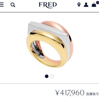 フレッド(FRED)のFREDサクセスリング(リング(指輪))