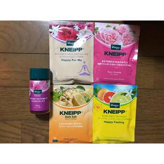 クナイプ(Kneipp)のクナイプ バスソルト 5種セット(入浴剤/バスソルト)