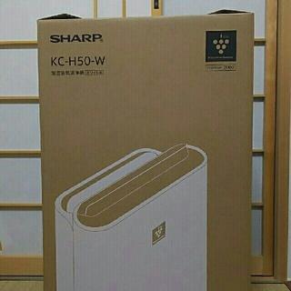 シャープ(SHARP)の【 未使用 】 SHARP 加湿空気清浄機(空気清浄器)