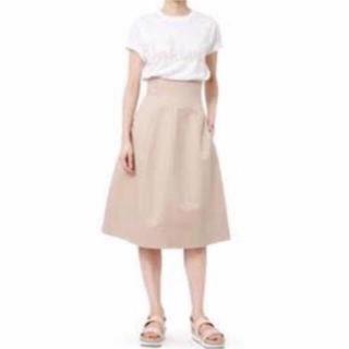 ルシェルブルー(LE CIEL BLEU)のルシェルブルー リネンハイウエストスカート(ひざ丈スカート)