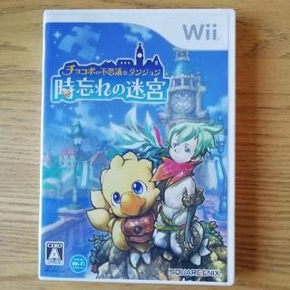 ウィー(Wii)の(送料込)チョコボの不思議なダンジョン 時忘れの迷宮 Wii(家庭用ゲームソフト)