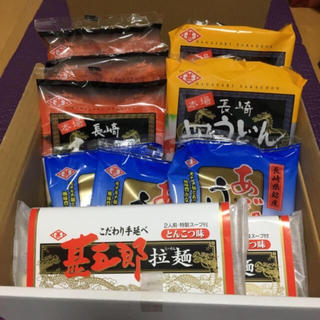 お値下げ!新品!長崎逸品* 小林甚製麺所  贈答用 麺10袋 20人前   (麺類)