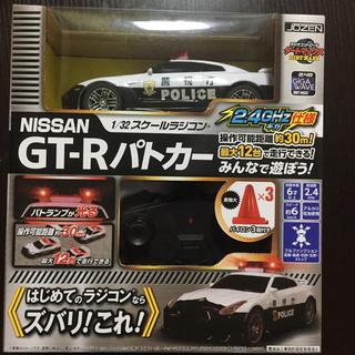 ニッサン(日産)のジョーゼン 1/32 NISSAN GT‐R パトカー(トイラジコン)