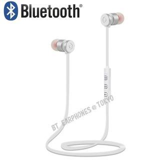 ★シルバー&ホワイト Bluetooth ワイヤレス イヤホン(ラジオ)