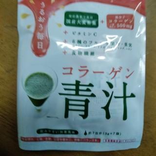 エーザイ(Eisai)のエーザイ コラーゲン青汁 (青汁/ケール加工食品 )