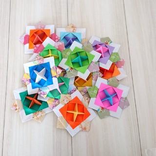 折り紙 コマ 12個(その他)