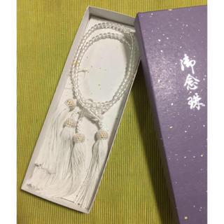 123【新品】お葬式 箱入り数珠 じゅず 念珠 数珠 冠婚葬祭(礼服/喪服)