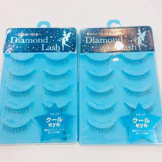 ダイヤモンドビューティー(Diamond Beauty)の新品 送料無料 クール eye ダイヤモンドラッシュ つけまつげ 2パック(つけまつげ)