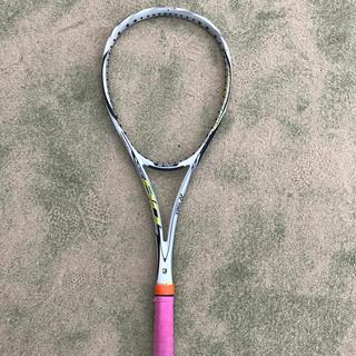 ヨネックス(YONEX)のネクステージ80S ソフトテニスラケット(ラケット)