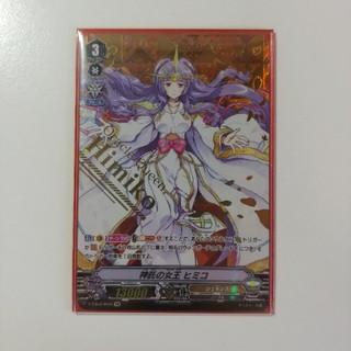 カードファイトヴァンガード(カードファイト!! ヴァンガード)のヴァンガード 神託の女王ヒミコ SVR(シングルカード)