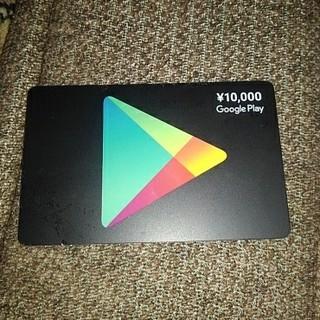 Google Play カード(その他)