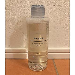 ムジルシリョウヒン(MUJI (無印良品))の無印 新品未使用✨導入液✨(ブースター / 導入液)