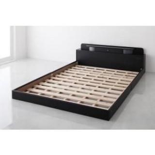 照明・コンセント付きフロアベッド ベッドフレームのみ ダブル 収納 木製 通気性(ダブルベッド)