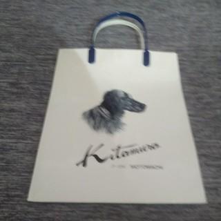キタムラ(Kitamura)のキタムラ紙袋(ショップ袋)