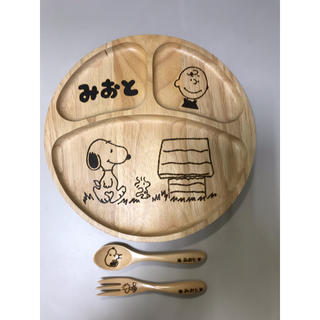 木のお皿お子様ランチプレート&名前入りスプーン‼️オーダーメード‼️(離乳食器セット)