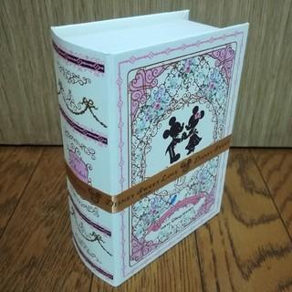 Disney - 東京ディズニーリゾート バレンタイン 空き箱