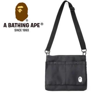 アベイシングエイプ(A BATHING APE)の未使用品❗️A BATHING APE エイプ バッグインバッグ / サコッシュ(ショルダーバッグ)