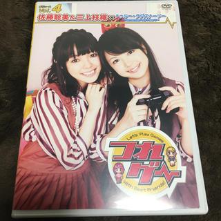 DVD つれゲー vol.4 佐藤聡美&三上枝織(お笑い/バラエティ)