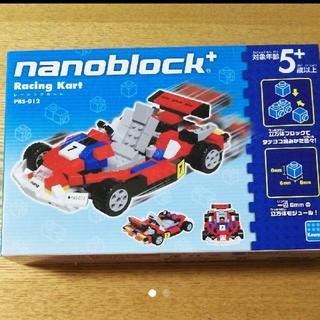 【新品】 ナノブロック レーシングカート(模型/プラモデル)