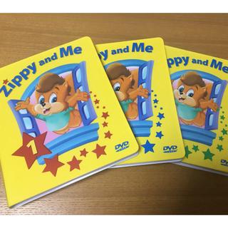 ディズニー(Disney)のzippy and me(知育玩具)