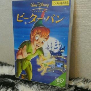 ディズニー(Disney)のピーターパン(アニメ)