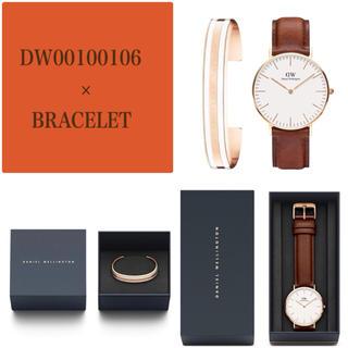 ダニエルウェリントン(Daniel Wellington)の【40㎜】ダニエルウェリントン腕時計+ブレスレットSET〈DW00100106〉(腕時計)