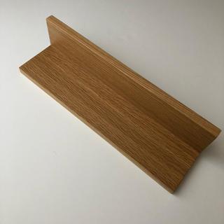 MUJI (無印良品) - 無印良品 壁に付けられる家具・棚・幅44cm・オーク