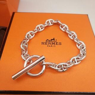 Hermes - Hermesシェーヌダンクル
