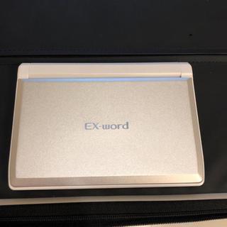 カシオ(CASIO)のCASIO  EX word XD-SC4300(電子ブックリーダー)