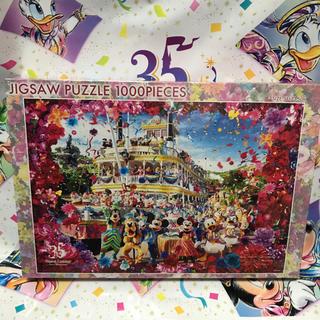 ディズニー(Disney)のイマジニング ザ マジック ジグソーパズル1000ピース 蜷川実花 35周年(キャラクターグッズ)