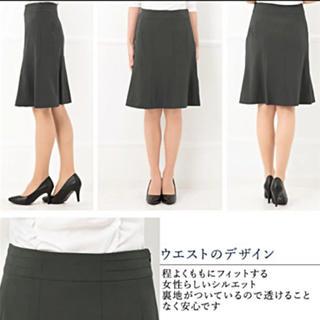 ユニクロ(UNIQLO)の【新品未使用】洗える!スーツ スカート 黒 9AR(礼服/喪服)