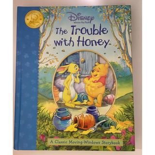ディズニー(Disney)のPOOH 英語 飛び出す絵本(絵本/児童書)