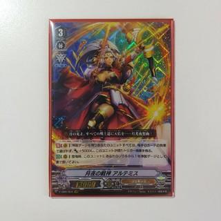 カードファイトヴァンガード(カードファイト!! ヴァンガード)のヴァンガード 月夜の戦神アルテミス RRR(シングルカード)