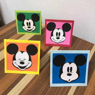 ディズニー(Disney)のメッセージカード グリーティングカード ディズニー ミッキー 手作り(カード/レター/ラッピング)