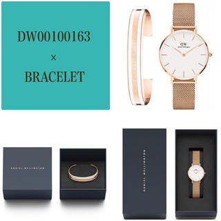 ダニエルウェリントン(Daniel Wellington)の【32㎜】ダニエルウェリントン腕時計+ブレスレットSET〈DW00100163〉(腕時計)