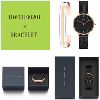 ダニエルウェリントン(Daniel Wellington)の【32㎜】ダニエルウェリントン腕時計+ブレスレットSET〈DW00100201〉(腕時計)
