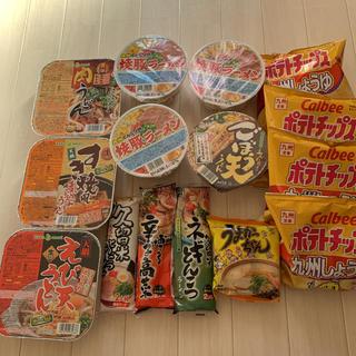 九州 食品 詰め合わせ(麺類)