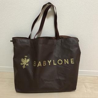 バビロン(BABYLONE)の2019バビロン福袋 ※開封、試着のみ(ロングコート)