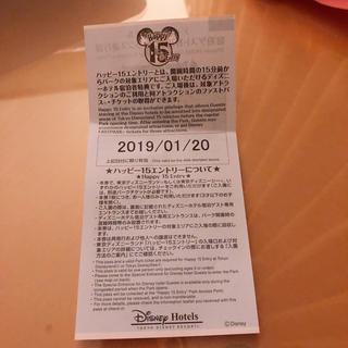 ディズニー(Disney)の1/20 アーリー(その他)