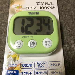 タニタ(TANITA)の【新品】タニタ キッチンタイマー TANITA(調理道具/製菓道具)