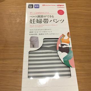 ピジョン(Pigeon)の妊婦帯パンツ Mサイズ(マタニティ下着)