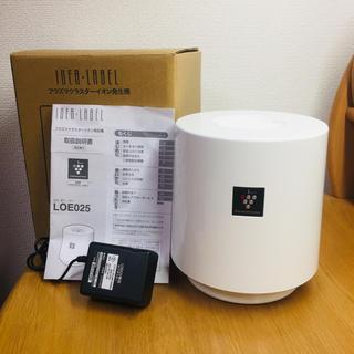 シャープ(SHARP)のIDEA LABEL プラズマクラスターイオン発生機 LOE025-WH(空気清浄器)