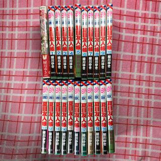 ハクセンシャ(白泉社)の夏目友人帳 1〜21巻+公式ファンブック(少女漫画)