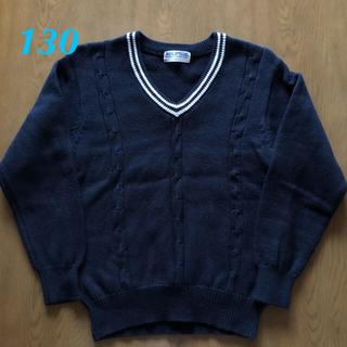 キッズ  ニット セーター  130(ドレス/フォーマル)