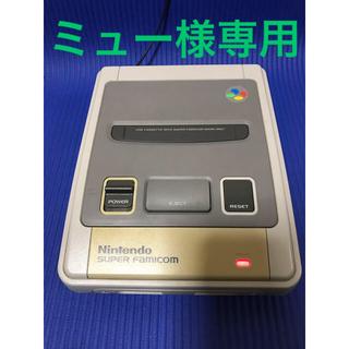 スーパーファミコン(スーパーファミコン)の⭐️任天堂 スーパーファミコン本体♪(家庭用ゲーム本体)